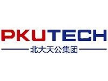 株式会社北京大学天公システムSAP技術者募集