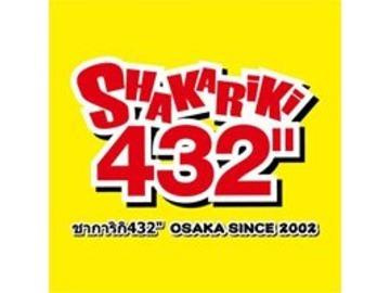 Shakariki432 Co.,Ltd.日本語、タイ語での通訳が可能な方を募集します。views.seo_company_img_alt3