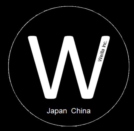 ウェイラジャパン株式会社【急募】システムエンジニア