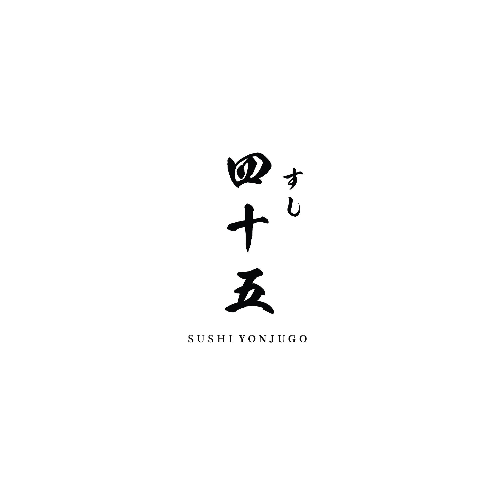 Sushi 45 LimitedFloor Server